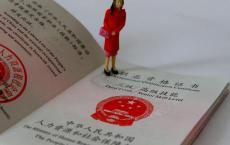 报考中职教师资格的条件,职高教师资格证报考条件要求