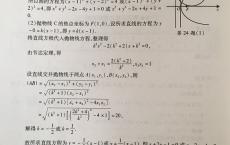 广东省高职高考历年真题,高职高考历年真题语文