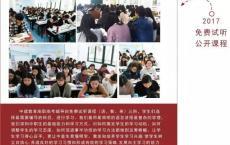 中建高职高考辅导班,广州市中大科教职业培训学校