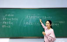 深圳高职高考,清泉高职高考辅导机构