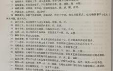 2020高职高考语文试卷,2020年中职语文考试卷子