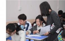 广州清泉高职高考价格,高职高考辅导机构排行