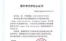 3+证书的院校,广东省3+证书分数线