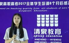 深圳高职高考培训机构,高职高考难度大吗
