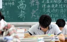 华夏高职高考,广州华夏职业学院三二分段