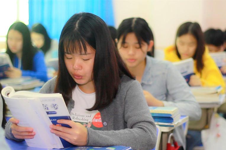 中专高考班是什么,技校高考班是什么意思