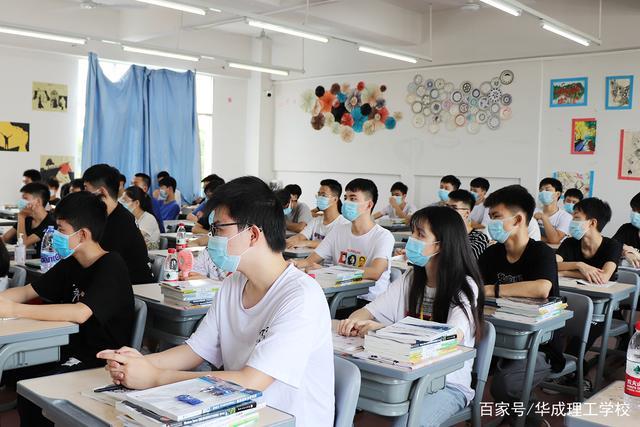 中专可以参加高考么,2021年中专考大专