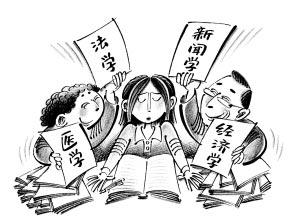 没参加高职高考可以读大专吗,没高考9月想去大专读