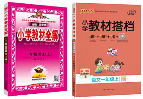 中山语数英高职高考辅导教材