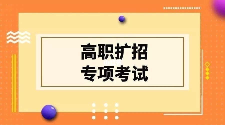 深圳市高职高考试卷