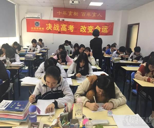 深圳高职高考复学校